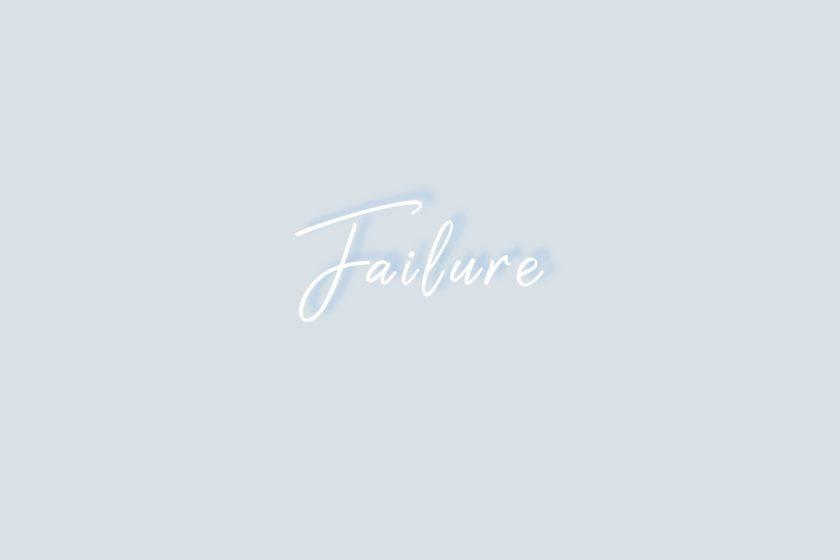 Warum wir manchmal scheitern müssen